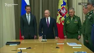 Путин го прими Асад во Москва