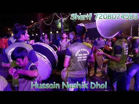 Nashik Kawdi Sairat Zingat, Aala Babu rao By Hussain Nashik Dhol