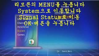 (주)삼도정보통신 위성방송 설치 동영상-Asia3Asi…