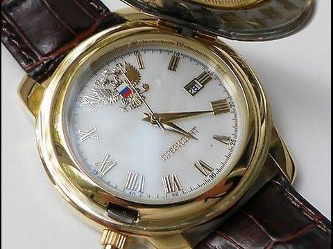 Часы президент русское время