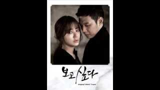 Download Byul I Think of You Face Inst (I Miss You OST) MP3 song and Music Video