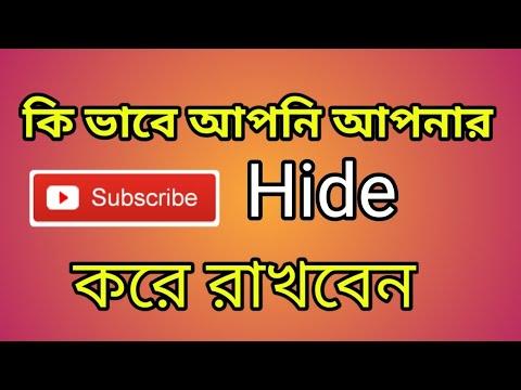 How to Youtube Subcribe Hide & Unhide🔕IBM Tech Studio - 동영상