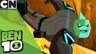 Ben 10 | Angegriffen von Diamondhead? | Cartoon Network