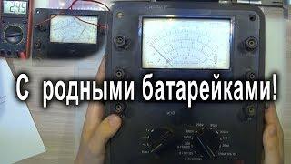 Авометр АВО-5М1. 40 лет в строю!