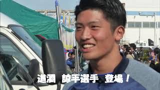 MF18 道淵諒平選手監修 牛タン道焼きコーナーです! 後半登場する道淵選...