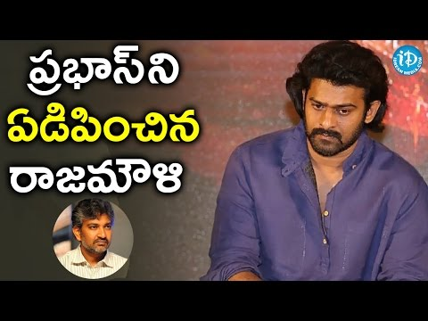 SS Rajamouli Comments On Prabhas || Baahubali The Conclusion Press Meet
