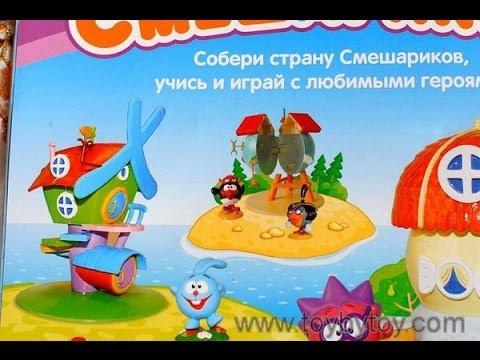 Скачать игру Смешарики Собери страну Смешариков для PC