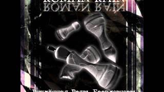 Roman Rain - Show Me The Way (Radio Edit) (feat. Opium)