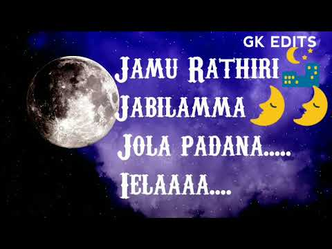 Jamu Rathiri Lyrics Song.....From Kshana Kshanam.........