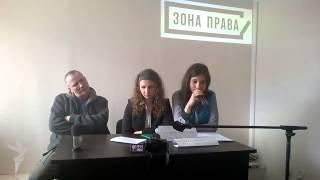Pussy Riot в Саранске(Офис правозащитной организации