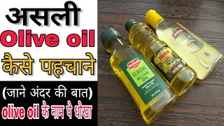 How to know a best olive oil / Del Monte olive oil v/s Figaro olive oil