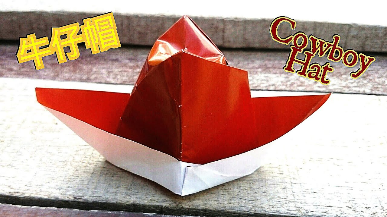 折纸牛仔帽 Origami Cowboy Hat - YouTube - photo#12