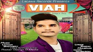 Tera Mera Viah (official Video) Jass M ft Latawa Brothers   New Punjabi Song 2019  