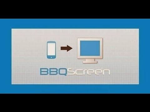 как вывести изображение на экран:
