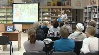 видео Конкурс «Лучший молодежный волонтерский проект в библиотеке»