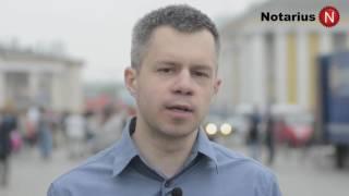 Оценка стоимости оборудования в Киеве для нотариуса, оценка бизнеса(, 2017-01-09T17:58:37.000Z)
