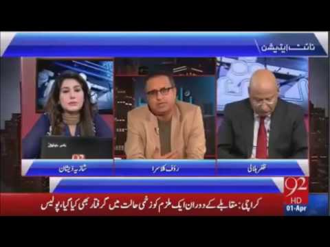 Blood of Pakhtun , Sindhi and Baloch is of no importance to Punjabis | Non-Punjabi oppressed