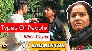 Types Of People While Playing Badminton | BKLOL AddA thumbnail