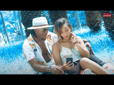 ARROW BWOY - TUJUANE (OFFICIAL VIDEO) SMS SKIZA 7301278 TO 811