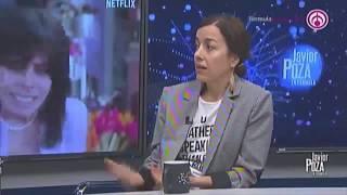 Cecilia Suarez.- Salida de Veronica Castro de