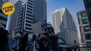 MBA - TRAP HOUSE MV