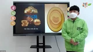 제5회 공터영어 전국스피치콘테스트-부산명지국제센터-C그…