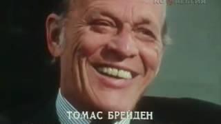 Док фильм Тайная война ЦРУ