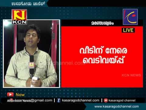 manjeswaram uppala issue kcn news