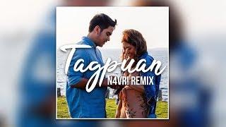 Moira Dela Torre - Tagpuan (N4VR! Remix) [Future Bass]