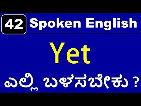 yuvaraj madha spoken english