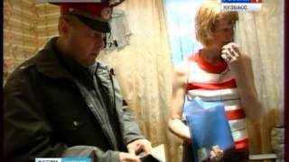 Наркоманы не дают прохода жителям Топков