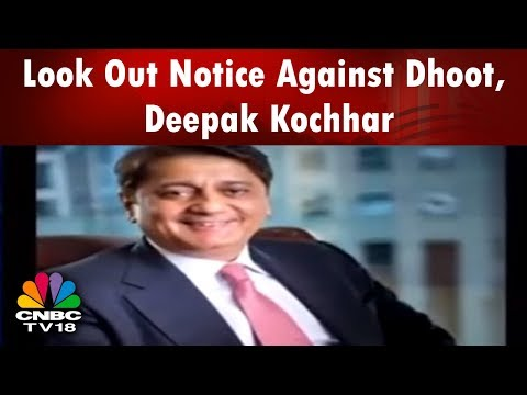 BUSINESS SATURDAY | Look Out Notice Against Dhoot, Deepak Kochhar | CNBC TV18