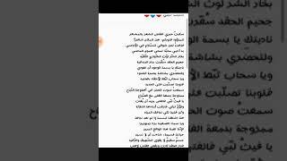 """أغنية راب حزينة """"سكبت حبري ففاض الشعر بالمشاعر"""" LYRICS"""