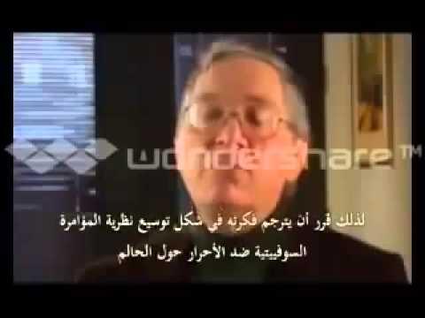فيلم ملك الرمال كامل ومترجم hd