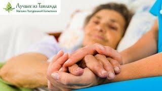 Упражнения Для Лежачих Больных - Реабилитация В Домашних Условиях