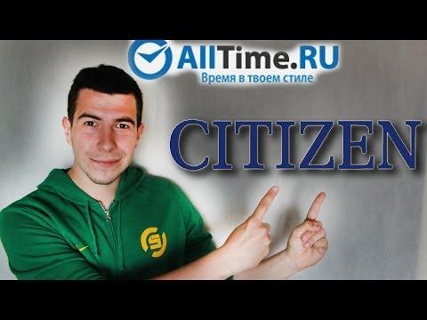 История часов Citizen от ЗВЕРЬЕ