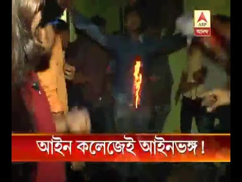 South Calcutta Law College, ransacked by student : Watch