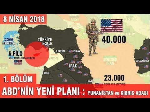 ABD'nin Yeni Planı | Kıbrıs ve Yunanistan | 1. BÖLÜM
