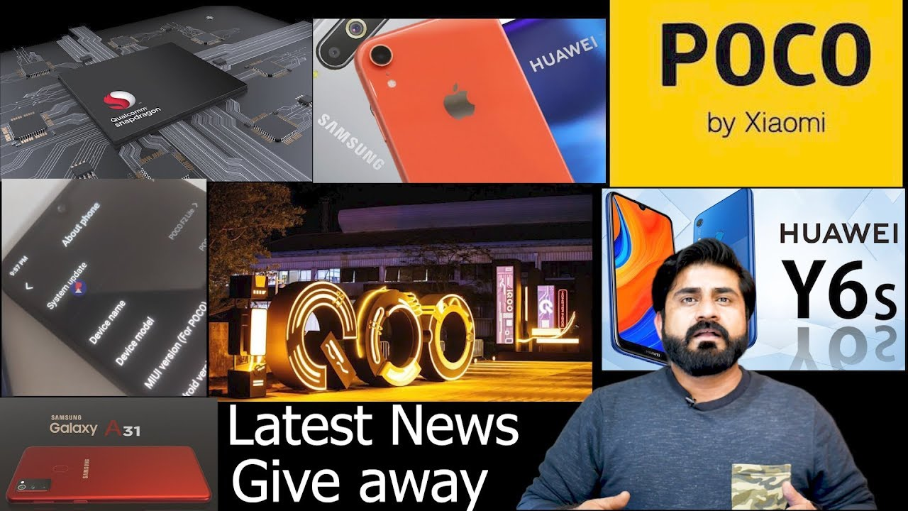 LATEST TECH NEWS | IPHONE 9, GALAXYA31,POCOPHONE F2lite,NOVA 5T,SD 720G,662,460,REALME C3 PAKISTAN
