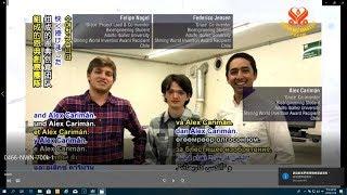 智利團隊獲頒全球優秀發明獎(Shining World Invention Award News from Chile)