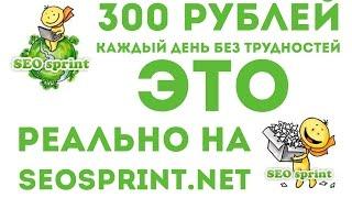 Как заработать в интернете реальные деньги(, 2015-06-15T18:12:31.000Z)