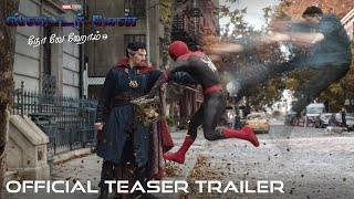 SPIDER-MAN: NO WAY HOME - Official Tamil Teaser Trailer (HD) | In Cinemas December 17