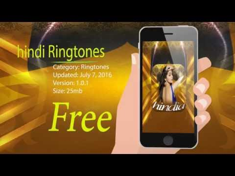 hindi ringtones for mobile mp3