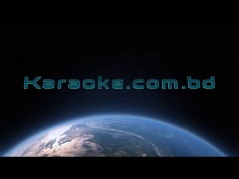 Bangla Karaoke Songs Download FREE - Karaoke.Com.BD