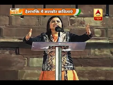 Republic Day 2018: Popular Poets of the country join ABP News' 'Kavi Sammelan' at Red Fort