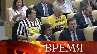 Власти Московской области на встрече с обманутыми дольщиками обсудили пути решения проблемы.