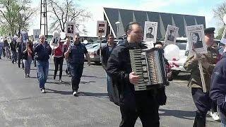 В акции «Бессмертный полк» в нескольких городах США приняли участие сотни людей.