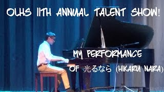 11th OLHS Talent Show My performance Hikaru Nara by