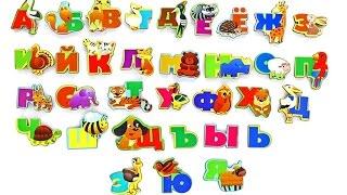 Учим буквы и учимся читать слова. /Видео для детей # Learning letters for kids Learn to Read