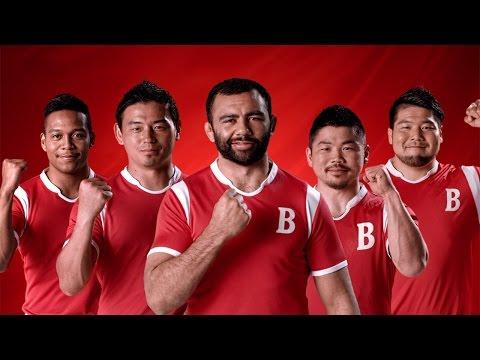 ラグビー日本代表・五郎丸選手ら5人がCMに勢ぞろい 仲間 五郎丸選手編も放送